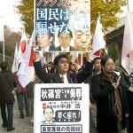 民主党本部前、中井ひろしに対する糾弾は最高潮に達した