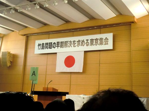 4月11日(水)憲政会館