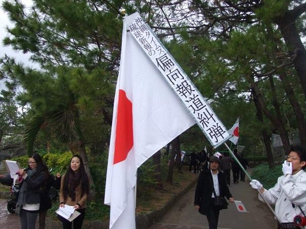 2013.02.09 沖縄マスコミ正常化パレード