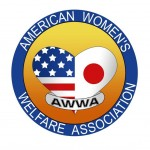American Women's Welfare Association