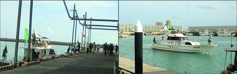 5月26日午後5時過ぎ、漁業活動を終えて石垣港に戻った「頑張れ日本!全国行動委員会」のメンバー