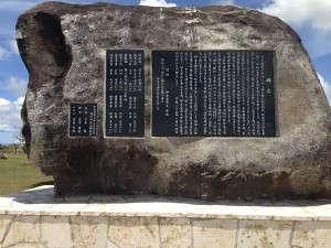 顕彰碑背面