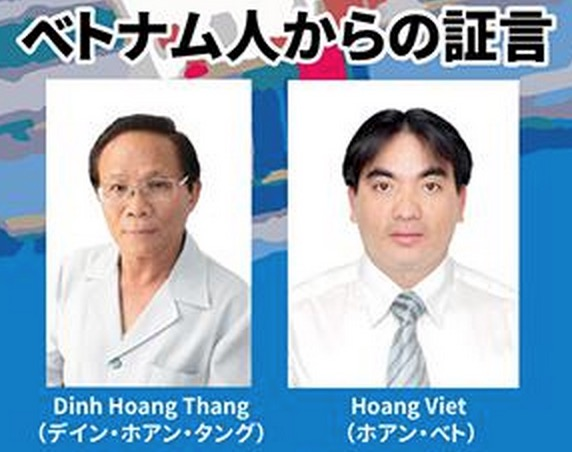Ding Hoang Thang(ディン・ホアン・タング)氏、Hoang Viet(ホアン・ベト)氏