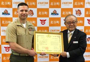 在日米海兵隊ウィリアム・イースター少佐